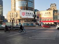 唐山世纪大饭店