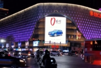 新百LED大屏广告