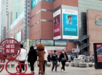 万象城商圈、新百广场商圈楼体大牌广告公司