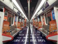 石家庄地铁包车广告
