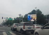 石家庄裕华高速口附近LED大屏广告
