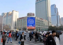 石家庄地铁1号线北国商城站LED户外大屏广告