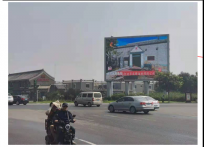 正定南门景区落地LED大屏广告