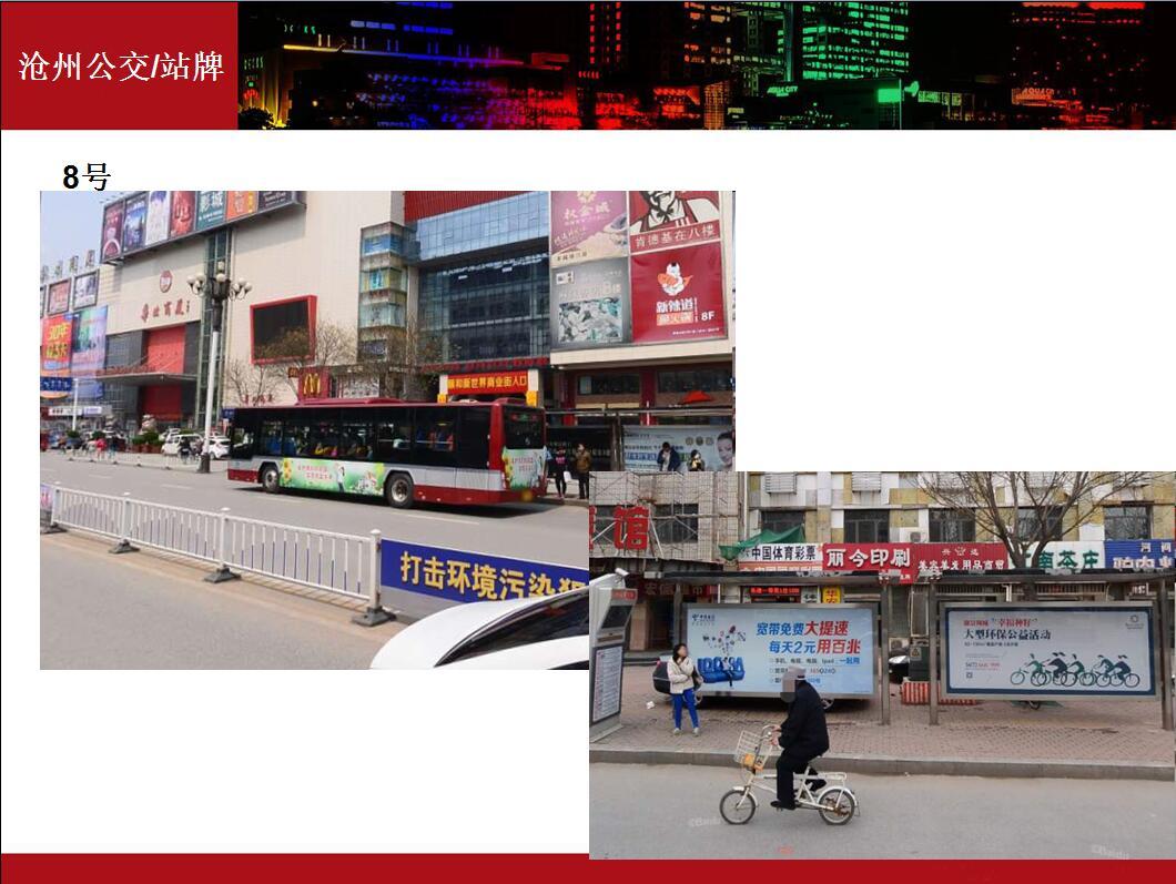 户外广告牌的放置位置存在哪些误区?