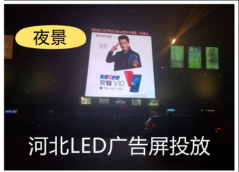 曾今我以为拼价格就能做好LED大屏广告销售  第2张